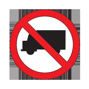 indiana no trucks road sign